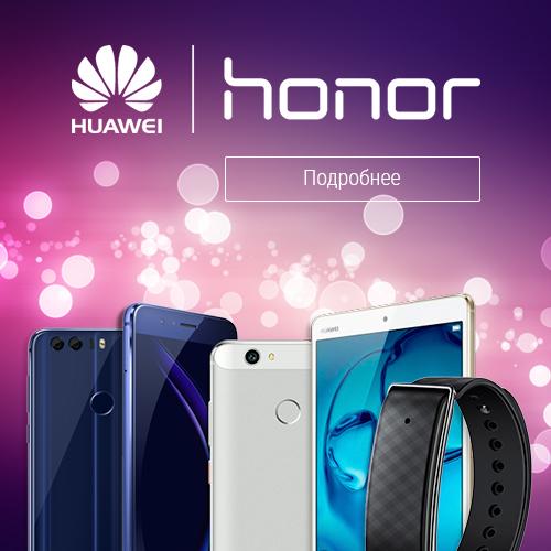 Huawei HiSuite скачать бесплатно на русском